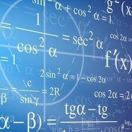 Репетиторы - Репетитор по физике/математике, 0