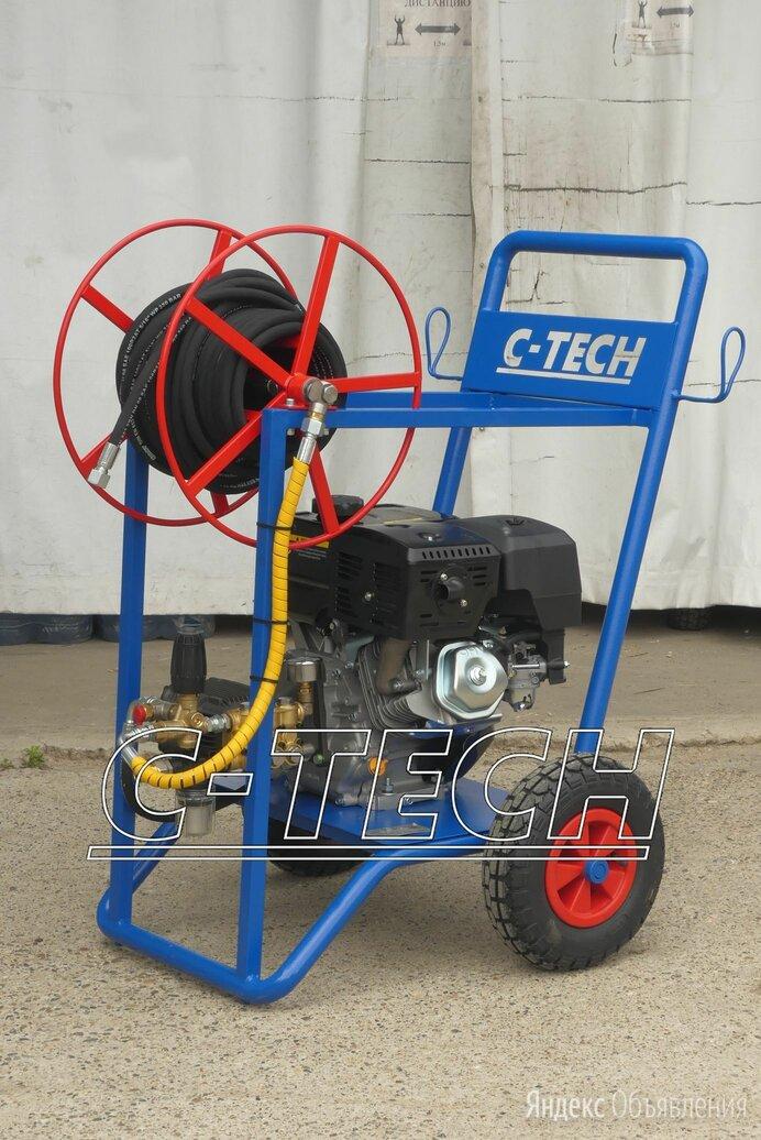 Бензиновый (автономный) аппарат высокого давления 280 бар, до 1000 л/ч по цене 60000₽ - Мойки высокого давления, фото 0