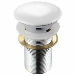 Электромагнитные клапаны - Донный клапан MELANA TB20-1, 0