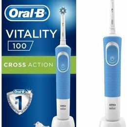 Электрические зубные щетки - Зубная щетка ORAL-B Vitality CrossAction 100 голубой, 0
