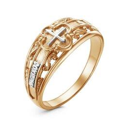 """Свадебные украшения - Кольцо """"Спаси и сохрани"""" с крестом, позолота, 17,5 размер, 0"""