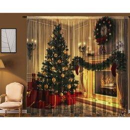 Интерьерная подсветка - Тюль Рождество у камина 147 х 267 см +/- 3см 2шт, шифон премиум, п/э, 0