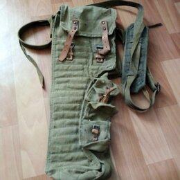 Военные вещи - Чехол для НПСУ армейского СССР, 0