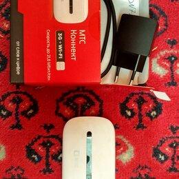 3G,4G, LTE и ADSL модемы - Мобильный Wi-Fi и Huawei E3531, 0