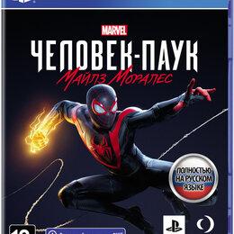 Игры для приставок и ПК - Marvel's Spider-Man: Miles Morales PS4 / PS5 версия, 0