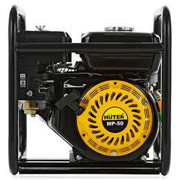 Мотопомпы - Huter Мотопомпа Huter MP-50  (5,5 л.с., 600 л/мин. глубина 8 м. высота напора..., 0