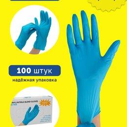 Устройства, приборы и аксессуары для здоровья - Перчатки медицинские резиновые, 0