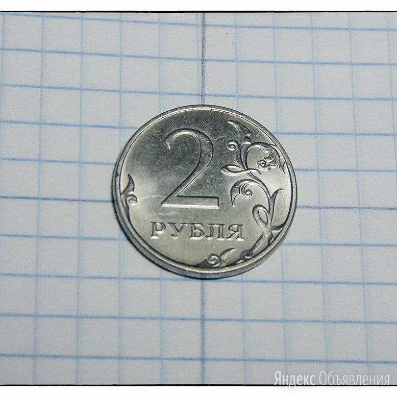 Брак монеты 2 рубля по цене 250₽ - Монеты, фото 0