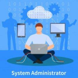 Системные администраторы - Системный администратор, 0