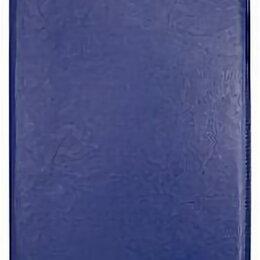 Товары для электромонтажа - Папка адресная БЕЗ НАДПИСИ А4  небраскаА226 синяя прошивка нитки синие арт 12.11, 0