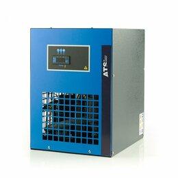 Осушители воздуха - Рефрижераторный осушитель ATS DSI 120, 0