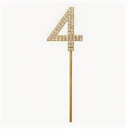 Украшения и бутафория - Топпер со стразами 10см, Цифра 4, золото, 0