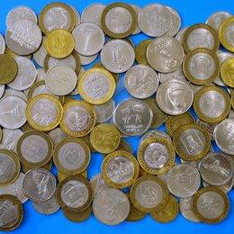 Монеты - Коллекция юбилейных монет России 100 монет различных номиналов БЕЗ ПОВТОРОВ!, 0