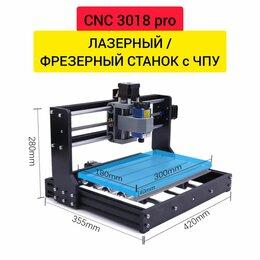 Фрезерные станки - Лазерный Фрезерный станок с чпу CNC 3018 pro новый, 0
