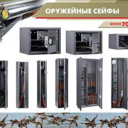 Сейфы - Оружейные шкафы и сейфы в наличии в Кемерово, 0