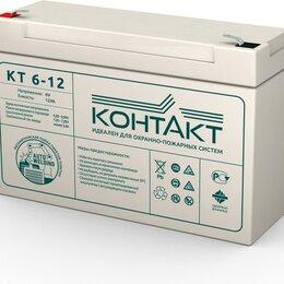 Электроустановочные изделия - АКБ для электромобилей Контакт 6-12, 0