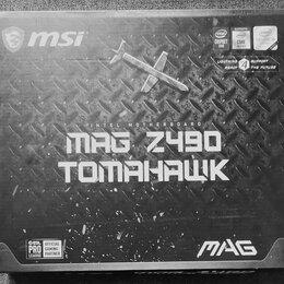Материнские платы - Msi mag Z490 tomahawk, 0