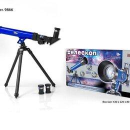 Телескопы - Телескоп Play Smart с окулярами 20/30/40х, в коробке 43*22*8 см арт.9866/DT, 0