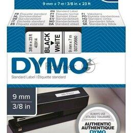 Аксессуары  - Расходные материалы Картридж с лентой 9 мм х 7м. , пластик черный шрифт на бе..., 0