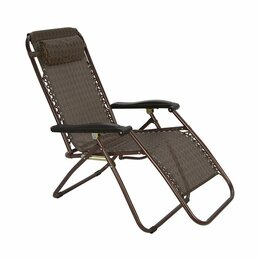 Походная мебель - Кресло шезлонг, 0