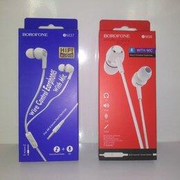 Наушники и Bluetooth-гарнитуры - Гарнитура BOROPHONE, 0