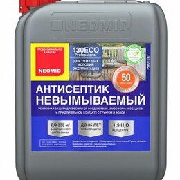 Антисептики - Антисептик для дерева Neomid 430 Eco (5 литров), 0