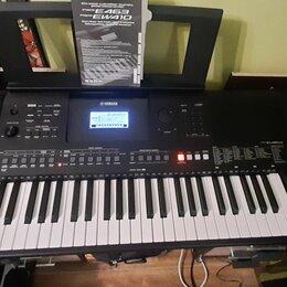 Клавишные инструменты - Синтезатор yamaha psr-e463, 0