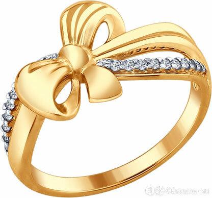 Кольцо SOKOLOV 93010672_s_17-5 по цене 1040₽ - Кольца и перстни, фото 0