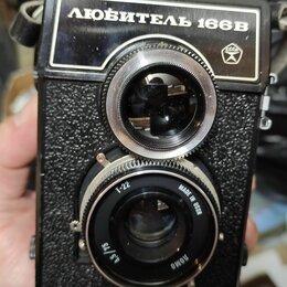 Пленочные фотоаппараты - Фотоаппарат любитель 166, 0
