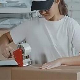 Упаковщики - Упаковщик на склад масок 20 смен!, 0