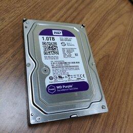Жёсткие диски и SSD - Жесткий диск (HDD) WD Purple 1Tb, 0
