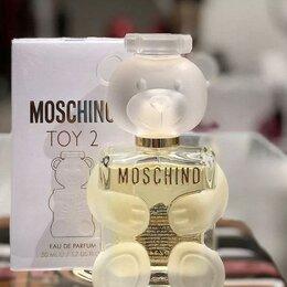 Куклы и пупсы - Moschino Toy 2 (Мишки), 0