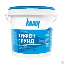 Пропитки - Грунтовка кнауф тифенгрунд глубокого проникновения, 10 л, 0