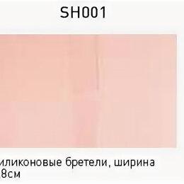 Средства для интимной гигиены - SH001 VIS-A-VIS   Бретели natural Силикон, 0