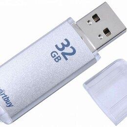 Карты памяти - Память Flash USB 32 Gb Smart Buy V-Cut Silver, 0