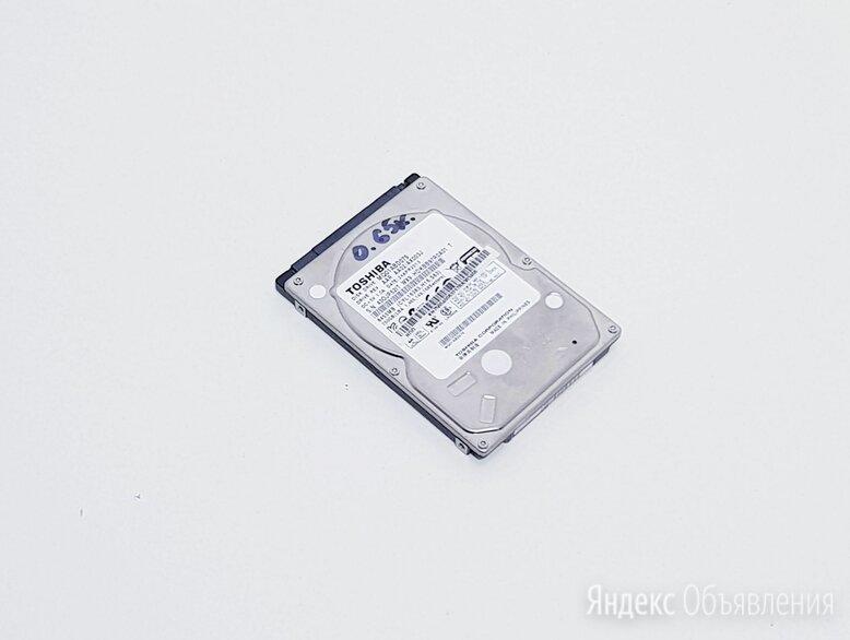Жесткий диск Toshiba MQ 01ABD075 750 ГБ по цене 1500₽ - Жёсткие диски и SSD, фото 0