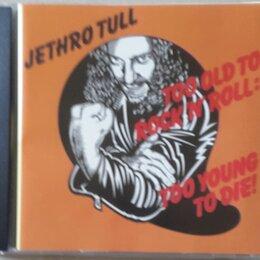 Музыкальные CD и аудиокассеты - коллекция компакт-дисков № 1, 0