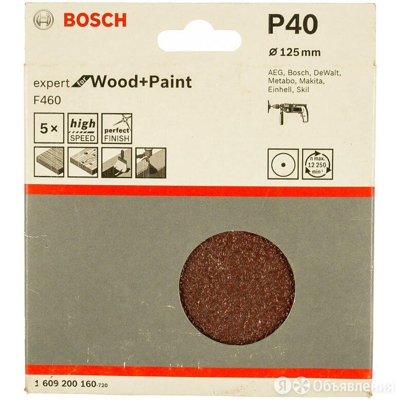 Шлифлист для опорной тарелки Bosch 1609200160 по цене 815₽ - Грузоподъемное оборудование, фото 0