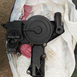 Двигатель и топливная система  - Маслоотделитель картерных газов 06h103495E, 0