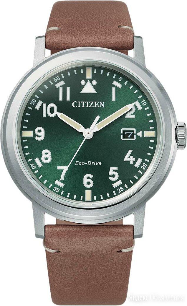 Наручные часы Citizen AW1620-13X по цене 17470₽ - Наручные часы, фото 0