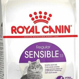 Корма  - Royal canin regular sensible 33 15 кг, 0