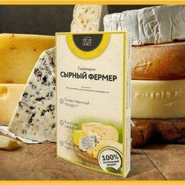 Продукты - Домашняя сырная ферма, 0