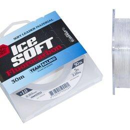 Леска и шнуры - Флюорокарбон Salmo Ice Soft Fluorocarbon 30м 0,260мм, 0