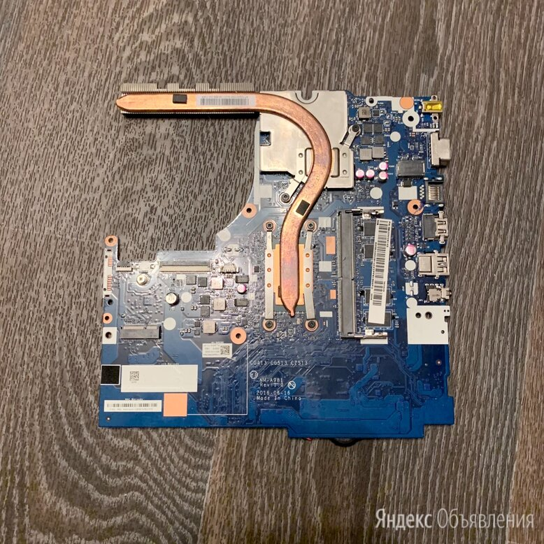 Lenovo 310-15ikb Материнская Плата от ноутбука по цене 2900₽ - Аксессуары и запчасти для ноутбуков, фото 0