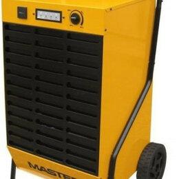 Осушители воздуха - Осушитель воздуха MASTER DH- 44 профессиональный, металлический корпус [DH 44], 0