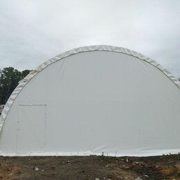 Готовые строения - Быстровозводимый каркасно-тентовый арочный ангар, 0