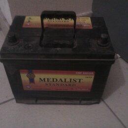 Аккумуляторы и комплектующие - Medalist 75Ah 650A, 0
