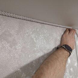 Потолки и комплектующие - Декоративный верёвка багет для потолка цвет А08, 0