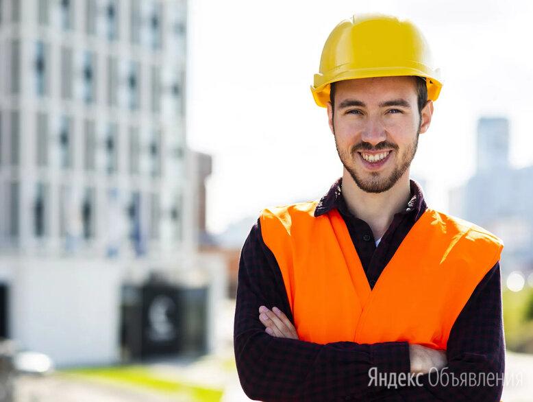 Разнорабочий-бетонщик - Разнорабочие, фото 0