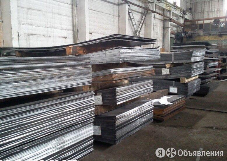 Лист горячекатаный 10х1500x6000 ст. 35 по цене 42646₽ - Металлопрокат, фото 0
